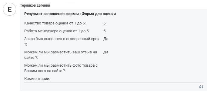 Терников (1)
