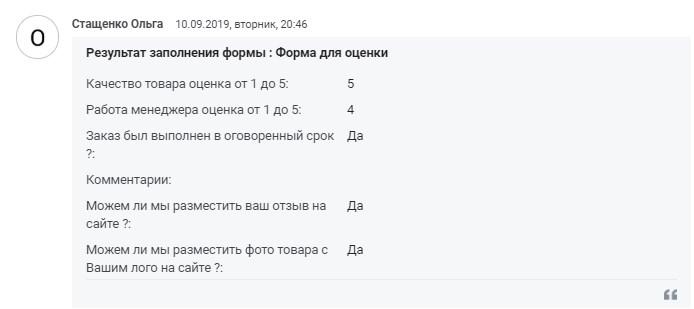 стащенко ольга (1)