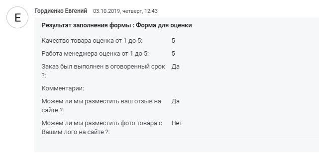 Gordienko (1)