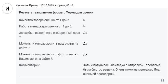 iryna 17-10 (1)